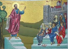 Śladami św. Pawła – Grecja 2013