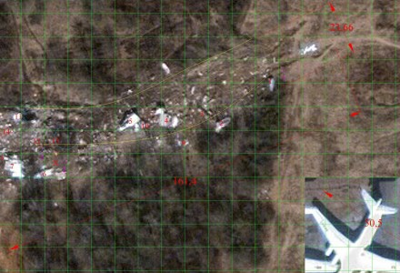 """""""Ostateczną przyczyną katastrofy, jak wynika z badanego materiału, było zniszczenie samolotu przez eksplozję w powietrzu."""" – oficjalne oświadczenie Zespołu parlamentarnego ds. zbadania przyczyn katastrofy Tu-154M z 10 kwietnia 2010 r."""