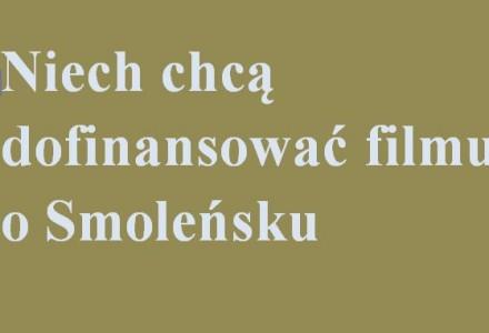 """Redbad Klijnstra: Odmowa finansowania filmu """"Smoleńsk"""" to decyzja polityczna. To się wpisuje w szerszą perspektywę zacierania przeszłości…"""