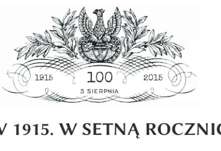 Jastków 1915. W setną rocznicę bitwy – sympozjum naukowe, KUL, 3 czerwca 2015 r.