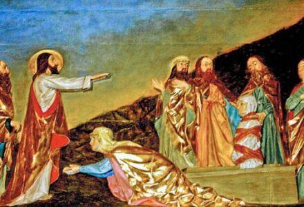 Bóg Zbawicielem, pełnym miłosierdzia [słowo na niedzielę]